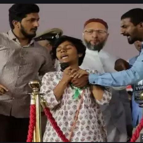 amulya-leona-got-arrest-for-pakistan-zindabad-speech