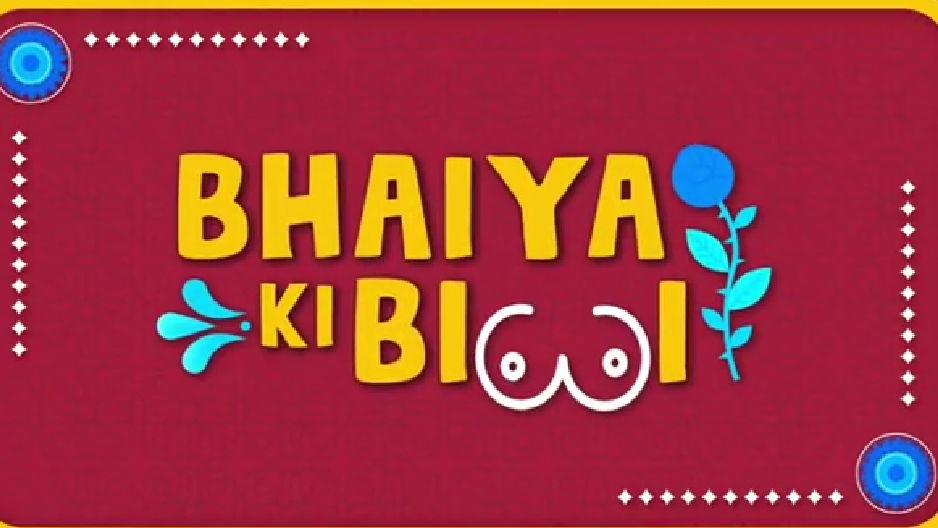 Bhaiya-ki-Biwi-cast