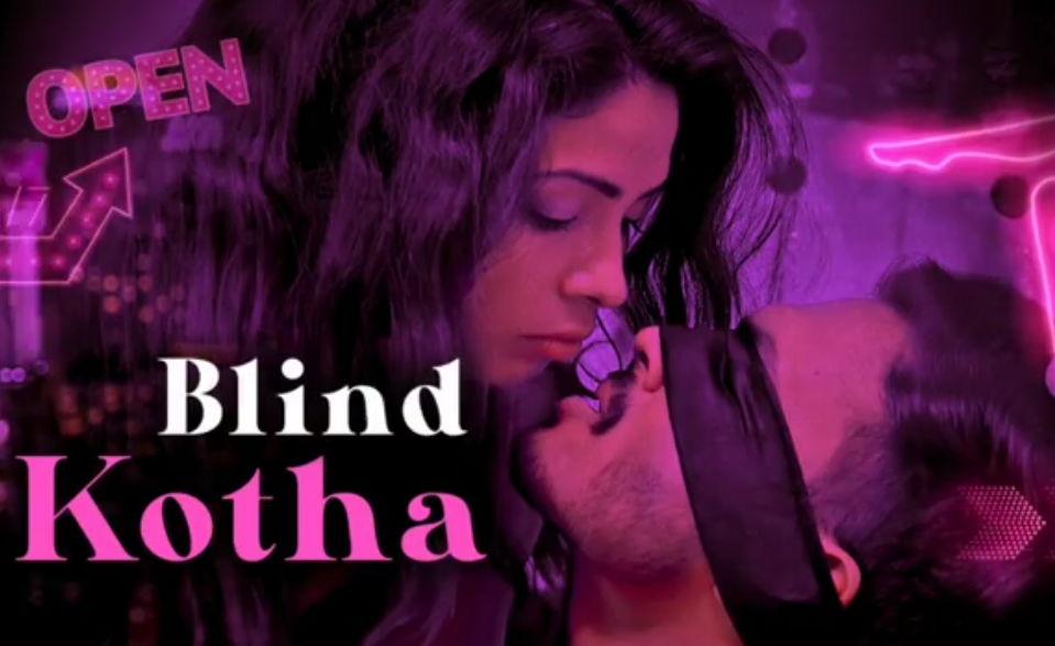 blind-kotha-kooku-cast