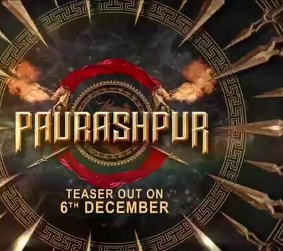 Paurashpur-altbalaji-zee5-web-series-cast
