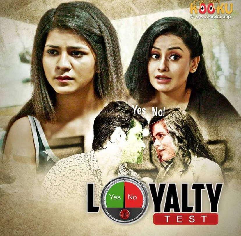 loyalty-test-kooku-cast